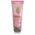 Siberian Pure Herbs Collection. Natural Repair Mask With Siberian Cedar Oil, 75 ml